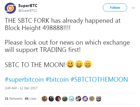 Super Bitcoin Hard Fork (2)