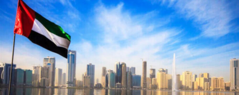 IBM and Smart Dubai Introduce UAE Blockchain Platform
