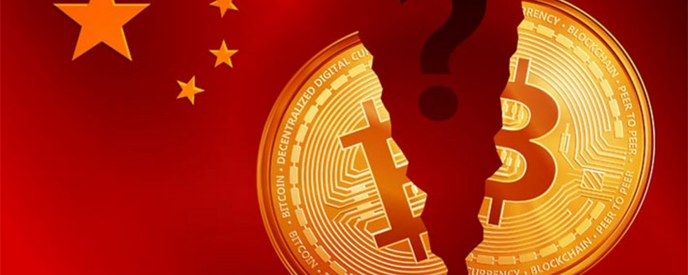 Bitcoin's Position in China Has Not Changed