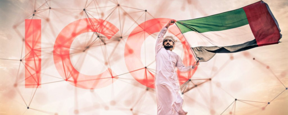 UAE ICO Regulations to Be Finalized By 2019