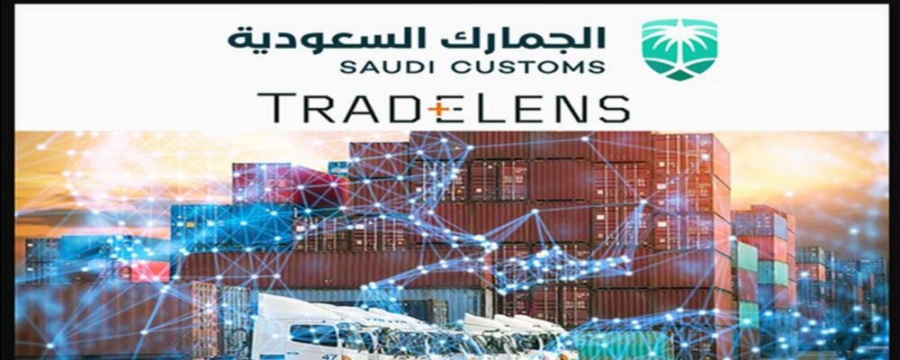 Saudi Customs Completes Cross-Border Blockchain Trade Pilot Scheme