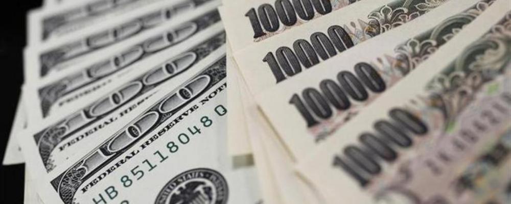 Japanese Yen Strengthens Against US Dollar