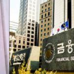 Regulator FSC Reaffirms South Korean ICO ban