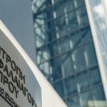 CySEC considers bringing cryptos under new EU AML rules