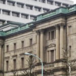 Japan issues new reports on central bank digital currencies