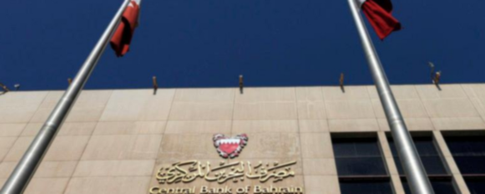 Bahrain crypto regulation trial goes live