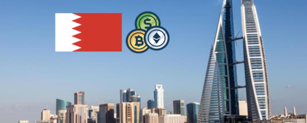 How Bahrain Crypto Market Pilot Can Accelerate Blockchain Startups?
