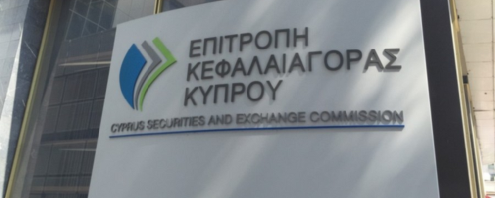 CySEC suspends CIF license of MPS Marketplace Securities