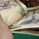 20/03/2015 USDJPY fails to break below 120