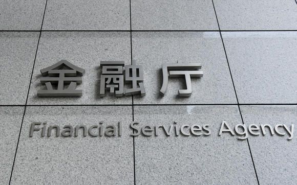 Japan FSA Responds to $530M Coincheck cryptocurrency theft