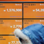 South Korean Exchange Bithumb Hack Aftermath: Company Will Reimburse Losses